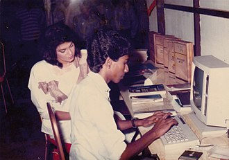 Rosy Senanayake - Rosy Senanayake officiating as Chief Guest at opening of Computer Training Center in the late 1980s - also shown Priyanke (Anthonus) de Silva.