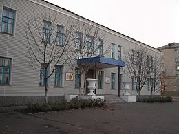 Rtishchevo.Children's school of arts.jpg