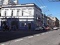 Rua Doutor Barros Cassal, Porto Alegre, Brasil.JPG