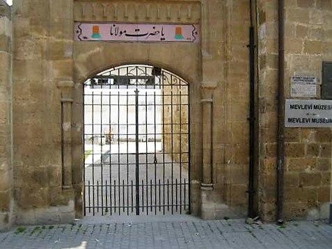 Rumi Museum - Northern Cyprus