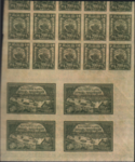 Russia 1921 CPA 9 and 29 printing sheet part.png