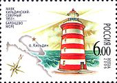 Russia stamp 2006 CPA 1137 Kildinsky-North lighthouse.jpg