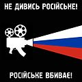 Russian films are cilling.jpg