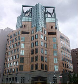 Higashi-Kanda - Ryukakusan head office