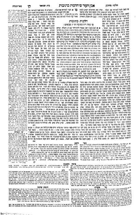 Aruch pdf shulchan
