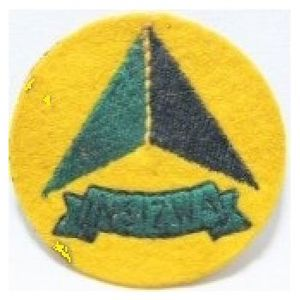 5 South African Infantry Battalion - SADF 5 SAI Insizwa proficiency
