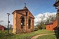 SM Góra Kościół Wniebowzięcia NMP - dzwonnica 2017 (1) ID 614351.jpg