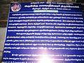SRI KAMANATHESWARER TEMPLE ( KALABHAIRAVA TEMPLE ), Aragalur, Salem - panoramio (49).jpg