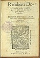 STCV Rembert Dodoens 1552 De frugum historia sample title page.jpg