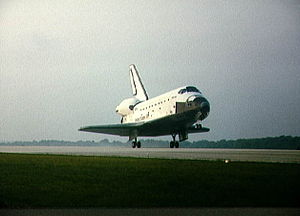 STS-45 - Space Shuttle Atlantis lands at the conclusion of STS-45 mission.