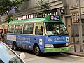 SY8446 Hong Kong Island 39C 26-03-2020.jpg