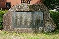 """Saga Castle Park """"Kusunoki Obasan"""" monument.jpg"""