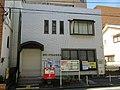 Sagami-Ono Ekimae Post office.jpg