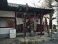Saiganji-Aburakake-jizo-jizodo.jpg
