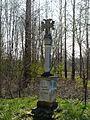 Saint-Crépin-de-Richemont croix St Aubin.JPG