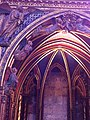 Sainte chapelle , Paris france - panoramio.jpg