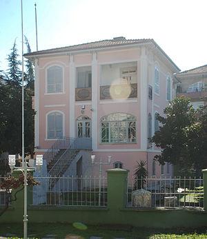 Sakarya Province - Sakarya Museum
