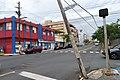San Juan street sign after Hurricane Maria, Puerto Rico.jpg