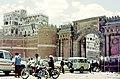 Sana'a 1987 04.jpg