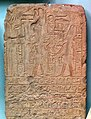 Sandstone Stela Dated to Year 8 of Pharaoh Amenhotep I (~1530 BC, 18th Dynasty, from Qasr Ibrim) - British Museum.jpg