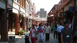 Sanxia District - Image: Sansia Minquan Old Street IMG 1640