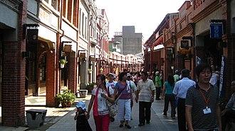 Sanxia District - Image: Sansia Minquan Old Street IMG 1640