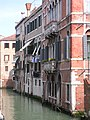 Santa Croce, 30100 Venezia, Italy - panoramio (68).jpg
