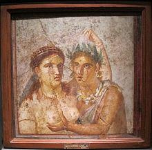 Satiro e baccante (da Pompei)