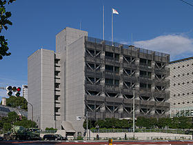 Science-Council-of-Japan-01.jpg