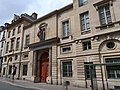 Sciences Po Paris, 28 rue des Saints-Pères, Paris 7e 2.jpg