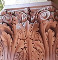 Sculptured pillar in the Calcutta High Court 31.jpg