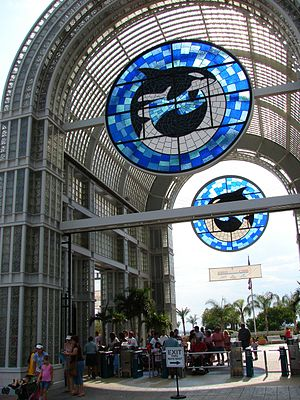 SeaWorld San Antonio - Park Entrance