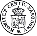 Seal of theCentral National Committee.PNG