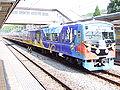 Seibu-Kuha3011-Bushi-20090501.jpg