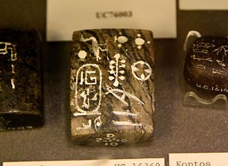 Ancient Egyptian units of measurement - Serpentine weight of 10 daric, inscribed for Taharqa during the 25th Dynasty