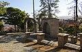Seyrantepe Giriş Kapısı ve Çeşme (Gemerek).jpg