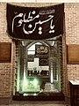 Shah Hossein vali4.jpg