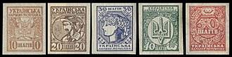 Heorhiy Narbut - This 1918 issue of shahs was designed by graphic artists Anton Sereda and Heorhiy Narbut.