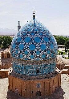 Shah Nematollah Vali Shrine Iranian national heritage site