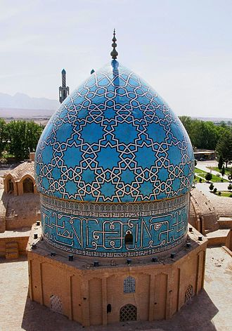 Islamic geometric patterns - The Shah Nematollah Vali Shrine, Mahan, Iran, 1431. The blue girih-tiled dome contains stars with, from the top, 5, 7, 9, 12, 11, 9 and 10 points in turn. 11-point stars are rare in Islamic art.