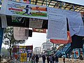 Shaheen Bagh protests Wikipedia banner at the protest site.jpg