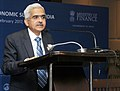 Shaktikanta Das, IAS addressing the launch of Economic Survey of India.jpg