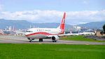 Shanghai Airlines Boeing 737-89P B-1512 Departing from Taipei Songshan Airport 20151003d.jpg