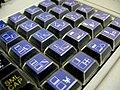 Sharp MZ-80K keyboard (2224372417).jpg