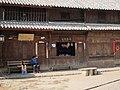 Shaxi Village - panoramio (3).jpg