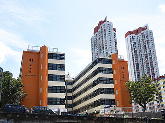 Shek Kip Mei Estate - Mei Ho House, of Shek Kip Mei Estate near Tai Po Road, in 2013, after its renovation and conversion into a youth hostel.