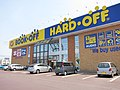 Shibata HARD OFF and BOOK OFF exterior in 2014-05-30.jpg