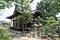 Shidoji 10.JPG