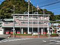 Shimoda Fire Department.JPG