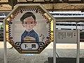 Shimonoseki Station Sign 3.jpg